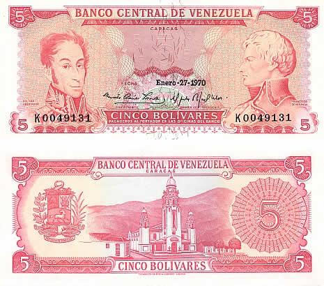 billete de 5 bolívares, billetes viejos de Venezuela
