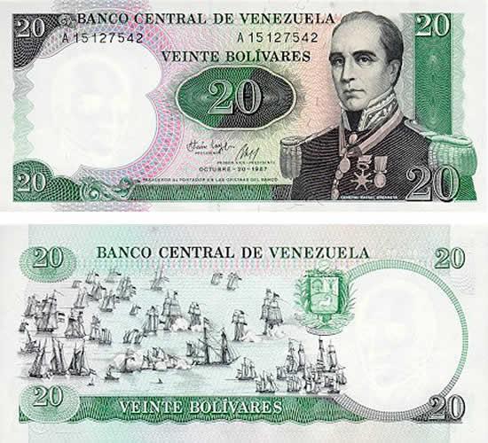 billete de 20 bolívares de rafael urdaneta