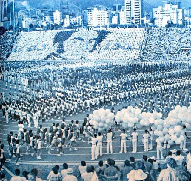 inauguracion panamericanos 83