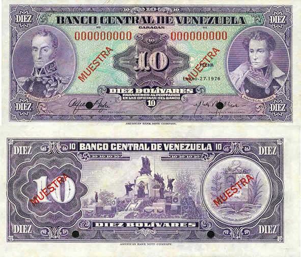 billete de 10 bolivares