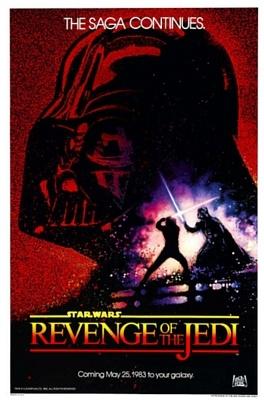 La venganza del Jedi