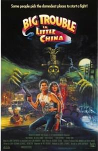 Rescate en el barrio chino